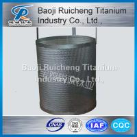 Buy cheap Titanium anode cylinder for sewage disposal from wholesalers