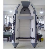 Buy cheap Aluminium Floor Inflatable Boat from wholesalers