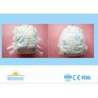 Buy cheap Wholesale bamboo fabric disposable sleepy cute traning pants bales baby diapers/nappies from wholesalers