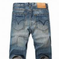 Buy cheap Denim Men's Short Jeans, Hot Selling, Fashionable from wholesalers