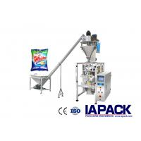 Buy cheap Bleach Detergent Washing Powder Packaging Machine 3.5KW Power Consumption from wholesalers