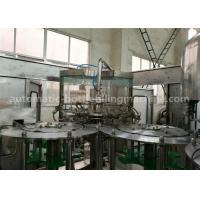 5L Plastic Bottle Fruit Juice Filling Machine 220V / 380V For Mango Pulp Juice