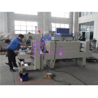 Buy cheap Manual Paper Pallet Bottle Packing Machine For Beverage Processing 8 bags / min from wholesalers