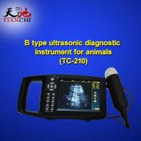 Buy cheap TIANCHI 2D Doppler Ultrasound Machine TC-210 Manufacturer in CL from wholesalers
