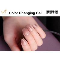 Buy cheap Eco - Friendly Mood Changing Gel Nail Polish Acrylic Resin Ingredients product