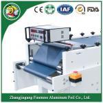 Buy cheap Automatic Folder Gluer Machine(folder and gluer, carton box making ) from wholesalers