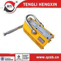 Buy cheap steel plate lifting magnet 100kg-5000kg magnetic lifter from wholesalers