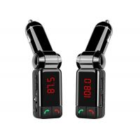 Buy cheap Professional Grade Bluetooth Car Charger Full Frequency FM Transmitter from wholesalers