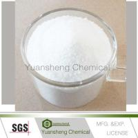 Buy cheap Sodium gluconate industrial grade product