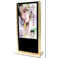 "Buy cheap 46"" Indoor Floor Standing Digital Signage Player product"