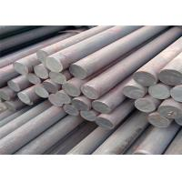 Buy cheap Readily Weldable Hot Rolled Round Bar , Mild Steel Round Well Formability  Ductility from wholesalers