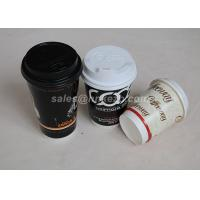 Buy cheap Custom Logo Printed Vending Paper Cups Disposable Ripple Wall With Lids from Wholesalers