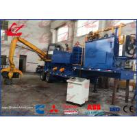 Buy cheap Portable Hydraulic Scrap Metal Steel Aluminum Logger Baler Press Remote Control from wholesalers