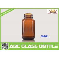Buy cheap Free Sample 300ML Custom Small Tablet Amber Glass Bottle from wholesalers