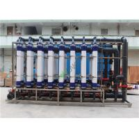 Buy cheap Reverse Osmosis Brackish Water Treatment Plant Ro Water Purifier Plant from wholesalers