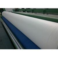 Buy cheap Short Fiber Geotextile Stabilization Fabric Non Woven Type For Water Conservancy Project from wholesalers