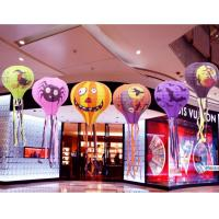 Buy cheap Halloween Hot Air Balloon with Paper Lantern from wholesalers
