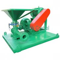Buy cheap Large Capacity Jet Mud mixer Petroleum Drilling and Horizontal Directional Drilling Use from wholesalers