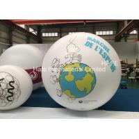 Buy cheap 2.5 M Advertising Helium Balloons With Led Lights Logo Branding Customize Printing from wholesalers