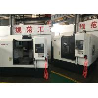 Buy cheap 500kg Max Load Vertical CNC Machine , Short Nose Spindle CNC Machining Center from wholesalers
