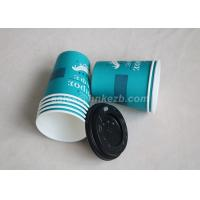 Buy cheap PLA Blue Disposable Paper Cups , Insulated Paper Coffee Cups With Lids from wholesalers