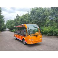 Buy cheap 14 Person 4 Wheels Electric Sightseeing Bus Electric Tourist Car with Vacuum Tire from wholesalers