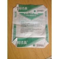Buy cheap pp valve bag ,laminated pp cement bag,fertilizer bag , cement bag from wholesalers