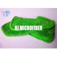 Buy cheap Square 310gsm Microfiber Cleaning Towels Bath Microfiber Polishing Cloth from wholesalers
