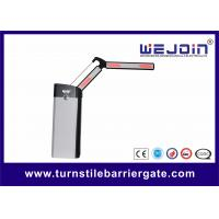 Buy cheap High Speed Toll Gate With 90 DegreeFolding Arm For Parking System and Bus station from wholesalers