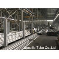 Buy cheap Nickel Alloy 200 Seamless Copper Tube UNS N02200 With High Electrical Conductivity from wholesalers