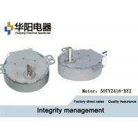 50TYZ420-D9 50tyz Synchronous Motor , 2 Phase AC Permanent Magnet Motor