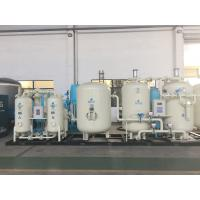 Buy cheap Automatic Changeover Valve Industrial PSA Oxygen Generator For Psa Oxygen Plant product