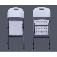 Buy cheap Plastic folding chair from wholesalers