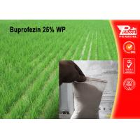 Buy cheap Buprofezin 25% WP Pest control insecticides 69327-76-0 from wholesalers