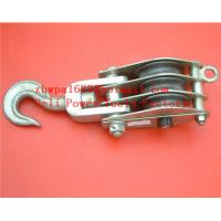 Buy cheap Lifting Block, Pulley,wire line pulley,rope lifting pulley from wholesalers