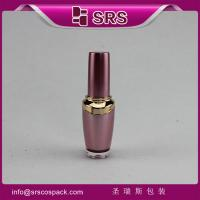 Buy cheap NP-001 8ml high quality plastic nail containers product