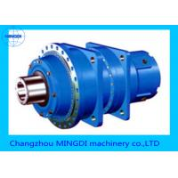 Buy cheap Low Noise Planetary Gear Box For Hoisting , Transportation And Paper Marking Machinery from wholesalers