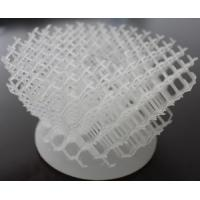 Buy cheap SLA prototype , rapid prototype 3D rapid print,plastic rapid prototype,model from wholesalers
