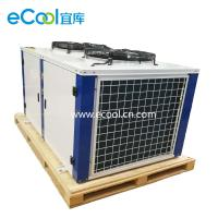 Buy cheap Simple Structure Freezer Condensing Unit Easy For Installation And Maintenance from wholesalers