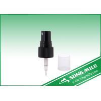 Buy cheap Different Mist Sprayer From Chinese Fine Mist Sprayer Manufacturer from wholesalers
