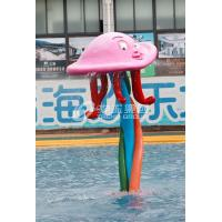 Buy cheap Colorful Carp Spray Park Equipment / Kids' Water Playground product