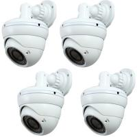 Buy cheap CCTV Megapixel IP Camera (533BW/533BWY) from wholesalers