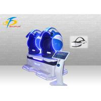 Buy cheap Blue / White 2 Seats Sparta Egg Style 9D VR Simulator For Indoor Playground product