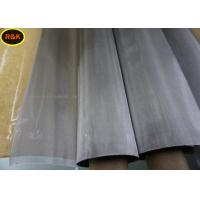 Buy cheap Stainless Steel Silk Screen Printing Mesh 1.0-2.0m Roll Width Plain Weave from wholesalers