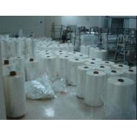 Buy cheap BOPET film (Polyester film) from wholesalers