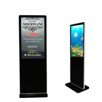 Buy cheap Usb Sd Card Auto Play Digital Signage Kiosk Built In NAND Flash Memory 8GB from wholesalers