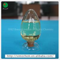 Buy cheap high performance good quality instead of 2A1 or DB-45 emulsifier Disodium 4-dodecyl-2, 4'-oxydibenzenesulfonate from wholesalers