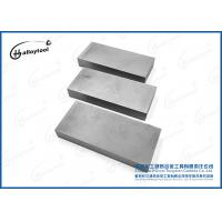Buy cheap Competitive Tungsten Carbide Heavy Plate for Small Inserts and Wear Parts from wholesalers