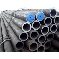 Buy cheap Round Annealed Seamless Stainless Steel Tube For High-pressure Boiler ASTM A106 SA106 from wholesalers