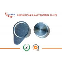 Buy cheap High Temperature Corrosion Nicr Alloy 25 Ml Pure Nickel Crucible For Dilute Alkali from wholesalers
